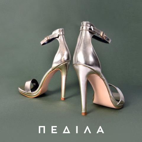 07c91ff99a6 Γυναικεία παπούτσια, ανδρικά και παιδικά παπούτσια - piazzashoes.gr
